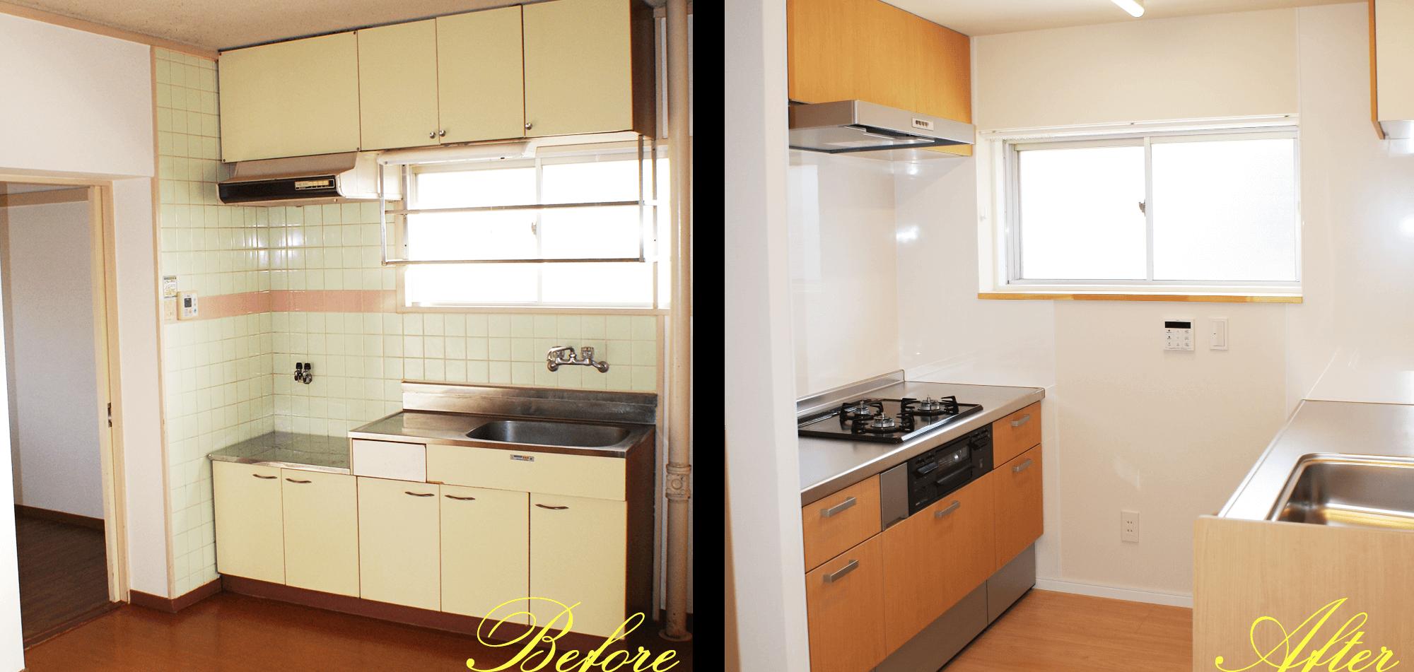 キッチンをリフォームした写真