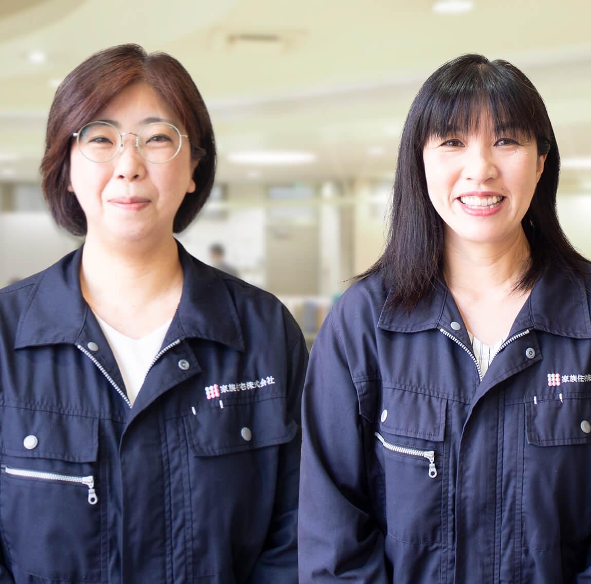 山田 圭子と土山 里江子の写真