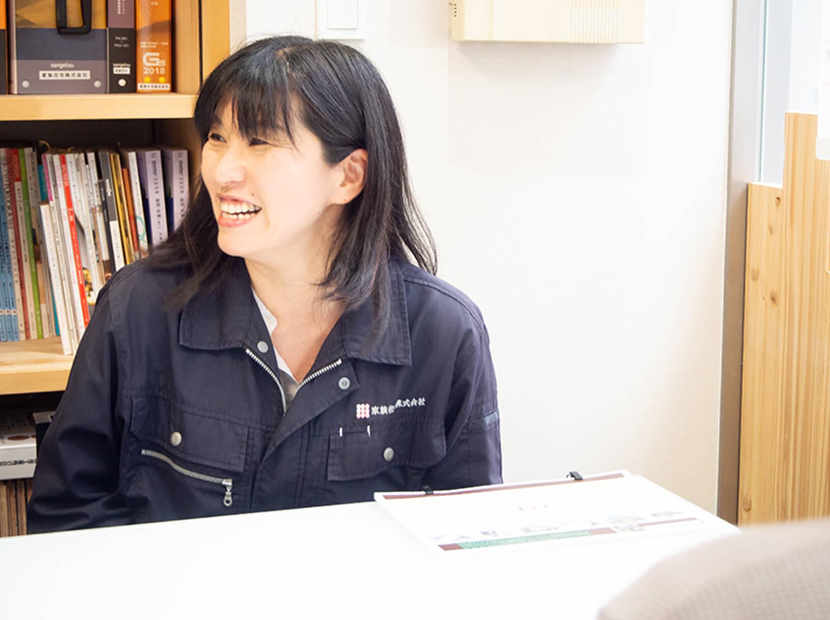 土山 里江子の写真
