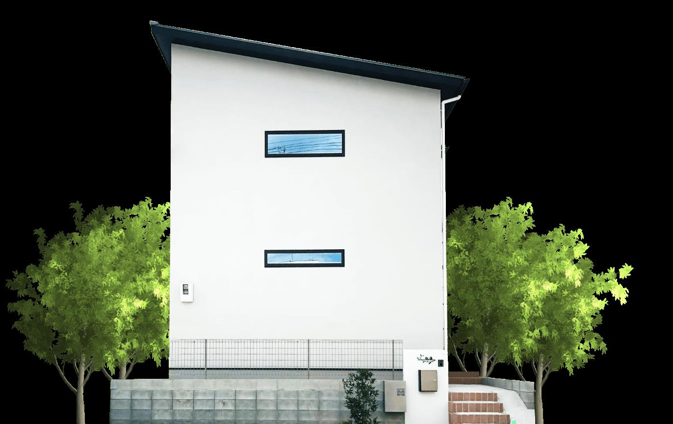 注文住宅の写真
