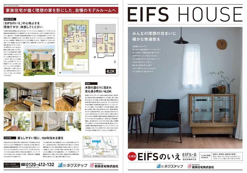 EIFS(1)