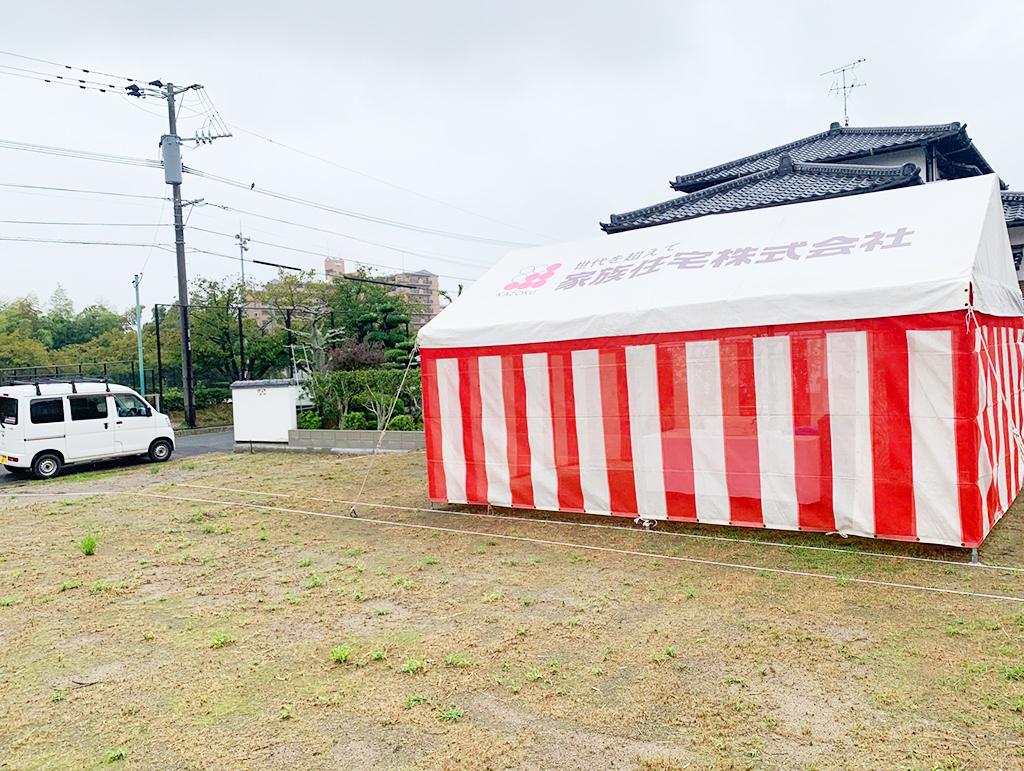 片縄西戸建て住宅 地鎮祭